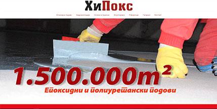 Hipox Corporate Website