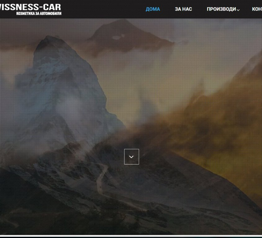 Swissness – Car Website with Webshop